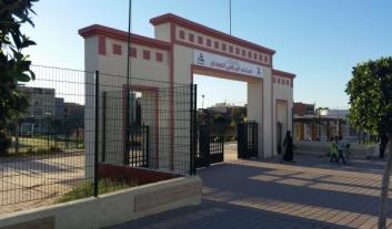 Complexe Socio- Sportif de proximité «Al Irfane» - Oujda