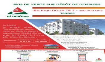 Avis de vente sur dépôt de dossiers du projet Ibn khaldoun 250.000 DH