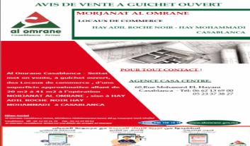 MORJANATE AL OMRANE -LOCAUX DE COMMERCE -GUICHET OUVERT