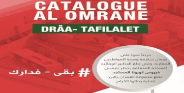 Catalogue Al Omrane Drâa-Tafilalet