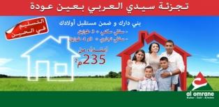 Lotissement Sidi Larbi -Ain aouda-